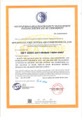 occupation health and safty management certificate