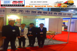 Intermodal Asia 2019 for container plywood