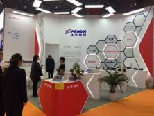 Automechanica Shanghai 2016