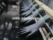 nitrile gloves-DDSAFETY
