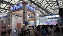 2015 International Paint & Coating Exposition in Shanghai