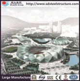 Shenzhen Universiade Center Main Stadium