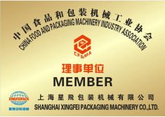 member of china food and packaging machinery industry association