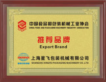 Recommended Export Brand