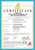 CE certificate for Kwell company, PE film recycling machine