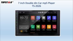 2 DIN Car Player