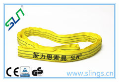 2017 EN1492 Heavy 3T*3m Round sling with CE/GS