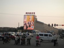P16mm outdoor led display