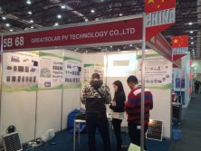 Egypt solar exhibition