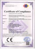 CE certificate of magnetic lock