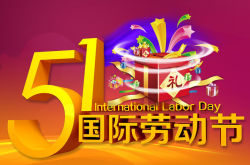 Labour′s Day