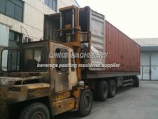 UZ customers machine loading