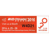 Welcome to CHINAPLAS 2016 | ZQ BOOTH:W4D21