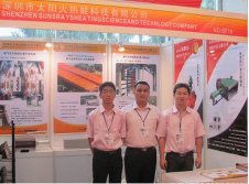 SUNSRAYS Attends 2012 China Xiamen Machinery and Electronics Ehibition