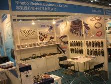 Hall6, 6L32---Our Booth Nr in 2013 Spring China Sourcing Fair: Electronics & Components