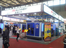 In Chinaplas 2014, we - ZQ Machinery 1