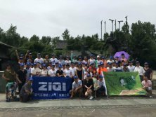 Company activity at Shaoxing, Zhejiang Province