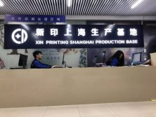 Shanghai Production Base
