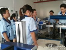 Sanhe Laser Employee training