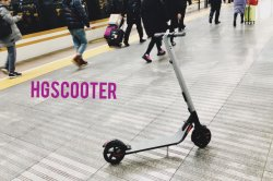 HGSCOOTER
