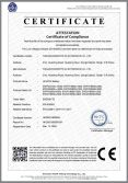 CE Certificate of Lithium Battery