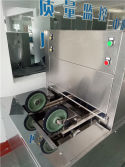 Sample proofing machine