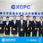 XCPC Differernt dept manager