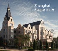 Zhonghai Estate No.9 Residence