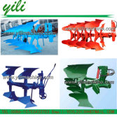 1LF new sale hydraulic reverlible share plough