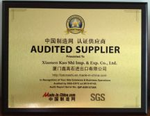 Audited Supplier Certificate - 2013-2014