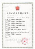 Safety Certificate of Approval for Mining Products (12)