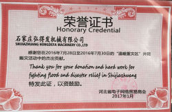 fighting Flood disaster Honoray certificate