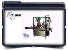 ZHG-50 Lotion filling and capping machine
