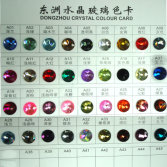Glass Loose Beads Color Card