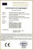 CE Certificate of Lithium Lron Phosphate Battery