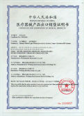 Certificate of Free Sales