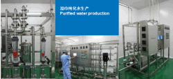 Pure water production