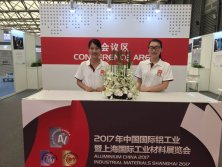 Happy Room Reliance Alu Join 2017ChinaAluminum show