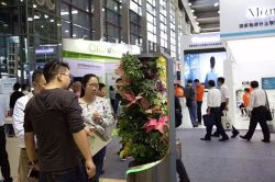 China Hi-Tech Fair in Shenzhen