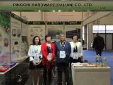 2016 Las Vegas Hardware Exhibition