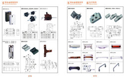 DOOR HINGE , BOX HINGE ,STEEL HINGE LOCK