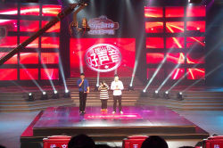 THE VOICE OF SHANDONG