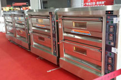 Products display (2014 Shanghai International Baking Exhibition