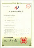 Patent Certification