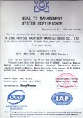ISO9001 of Laundry machine