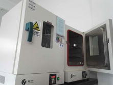 Temperature test cabinet