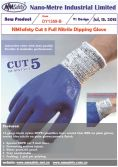 Fully dipped nitrile oil & cut resistant safety work glove