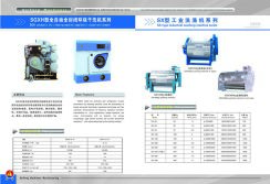 New Product Catalog Show/Drying Cleaning Machine/Semi-automatic Washing Machine