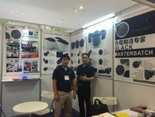 Jolink Masterbatch joined 2017 The 7th Cambodia Int′ l Plastics, Rubber fair