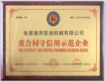 certificate for contract